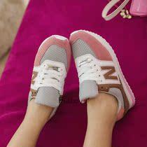 新款真皮低帮阿甘鞋女韩版潮拼色夏季透气平底鞋慢跑步鞋淑女鞋 价格:99.00