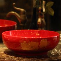 全国包邮 艺术台盆洗手盆洗面盆洗脸盆台上盆--华芳牡丹特价JD-26 价格:168.00