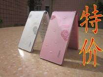 特价 天元TC212双电信天翼翻盖手机CDMA双卡双待漂亮男女款式现货 价格:198.00