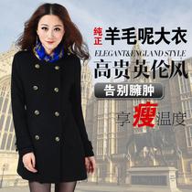 哥弟正品修身毛呢外套中长款2013新款羊绒大衣风衣双排扣呢子大衣 价格:348.00