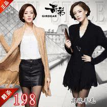 专柜正品哥弟女针织衫开衫韩版气质高端羊毛衣中长款外套厚冬季新 价格:198.00