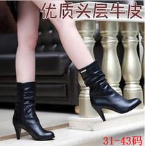 春秋冬季女真皮高跟中筒靴大小码短靴31/32/33/40 41 42 43码女靴 价格:198.00