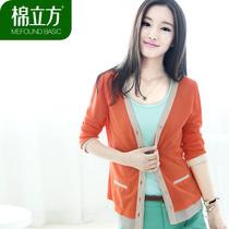 棉立方2013秋装新款 韩版大码女装 宽松简约长袖针织衫开衫 女 价格:99.32