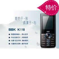 步步高 K118音乐手机 正品直板手机 后台QQ 音乐手机 全新原装 价格:115.00