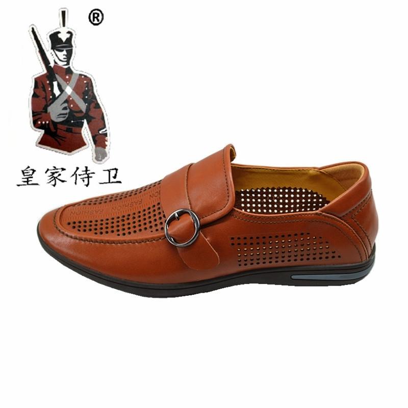 包邮清仓男凉鞋休闲四季鞋英伦时尚透气镂空男鞋皇家侍卫88629 价格:140.00
