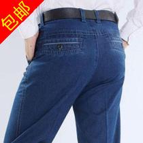 2013夏款男士苹果牛仔裤 正品男式直筒高腰牛仔裤 男款休闲牛仔裤 价格:118.02