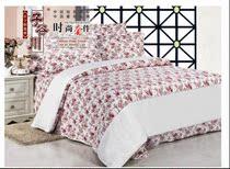 床上用品家纺子谷川正品 全棉斜纹活性印染 牛奶绒被套品牌特价 价格:260.00