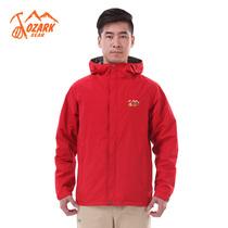 2013新品奥索卡/OZARK男装户外正品 单层防水冲锋衣外套|132852 价格:598.80