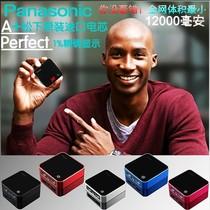 正品松下芯移动电源12000毫安 ipad苹果4S HTC三星手机充电宝包邮 价格:155.00