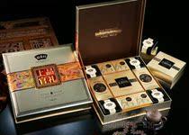 稻香村月饼/上品官礼月饼礼盒/中秋节月饼 厂家直销 团购包邮批发 价格:799.00