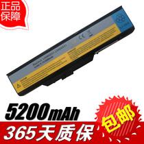 联想 Lenovo E23 电池 3000 G230 G230G E23L E23G 笔记本电池 价格:87.00