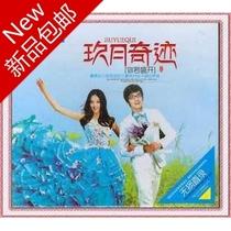 包邮玖月奇迹CD  玖月奇迹VS凤凰传奇 正版车载CD碟片光盘3碟 价格:20.00