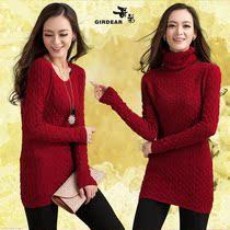 哥弟正品女装2013秋冬羊绒毛衣圆领韩版修身中长款羊绒打底羊毛衫 价格:148.00