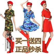 军旅演出服装/舞台女兵表演服 迷彩裙迷彩服/广场舞军鼓舞蹈服饰 价格:60.00