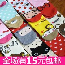 6093热卖 日韩 可爱卡通图案袜子船袜短袜 随机发 女袜子批发船袜 价格:1.20