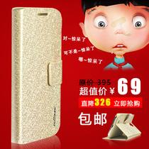 三星S4手机外壳 i9500 9300 n7100 n7102皮套 note2薄款保护套壳 价格:69.00