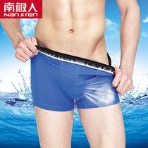南极人男士平角内裤中腰四角莱卡棉短裤 价格:6.90