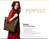 LANGRAND 朗歌 Rosa罗莎 豹纹拼接单肩包 价格:79.00