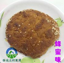内蒙古 清真胡麻油米氏丰镇月饼 中秋月饼 蜂蜜味 满98包邮 价格:5.00