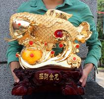 金龙鱼摆件特大号开光招财开业礼品家居装饰树脂工艺欧式年年有余 价格:85.00