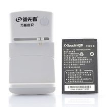 天语A612 N650手机电板A615 A635 A650 B925 TYC88252600原装电池 价格:8.00