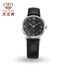 天王表 2013新品时尚潮流个性品牌女表休闲简约真皮手表LS3702S-A 价格:269.00