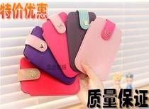 时尚 网尔 w700 Acer Liquid A1 手机套 通用皮套 保护壳 价格:22.00
