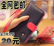 飞利浦V816 D908 W725保护壳钱包X518 W736 X516手机套外壳子皮套 价格:40.00