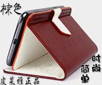 HTC T329d 魅族 MX四核 M9手机保护皮套爱丽丝双层通用左右开壳套 价格:20.00