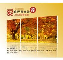 秋风树语 客厅三联画无框画 现代装饰画墙画壁画 卧室挂画板画 价格:12.60