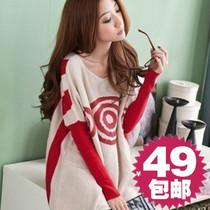 新品2013春秋韩版宽松女装蝙蝠袖中长款外套大码针织毛衣 价格:49.00