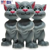 良兴益智汤姆儿童玩具 T会说话的猫智能对话讲故事机OM猫公仔礼物 价格:68.00