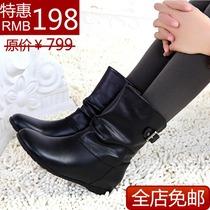 2013秋冬新款 女鞋百丽正品 短靴 平底内增高马丁靴女鞋靴子 包邮 价格:198.00