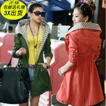 风衣女2013韩版秋冬新款女装加大码收腰显瘦中长款风衣外套胖MM长 价格:168.00