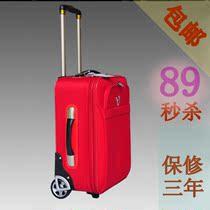 邦特箱包拉杆箱正品旅行箱行李箱特价包邮20寸24寸男女拉杆密码箱 价格:89.00