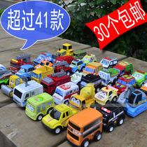 包邮回力车玩具 宝宝小汽车模型 儿童玩具警车 赛车消防车工程车 价格:1.30