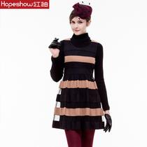 红袖专柜正品 2013冬装新款 圆领无袖网纱撞色 背心裙H8532024 价格:349.00