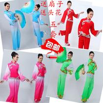 民族服装/舞台装 新款演出服女表演服饰广场舞秧歌扇子舞蹈服套装 价格:51.04
