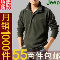 正品afs/jeep男装体恤衫 新款秋装 男士纯棉翻领纯色休闲长袖T恤 价格:55.00
