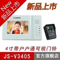 金积嘉G-HOME 4寸彩色对讲可视门铃 带户户通 免打扰功能 SV3405 价格:450.00