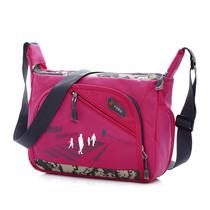 新款斜挎包包邮 男包斜跨小包包女士单肩包户外运动包休闲女包 价格:69.00