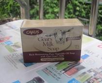 美国CANUS/肯拿士 山羊奶兰花回春滋养皂,幽香特滋润 价格:38.00
