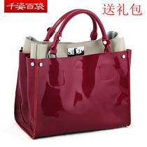 买一送一千姿百袋2013新款女包 时尚漆皮手提包牛皮女士包包 大包 价格:268.90