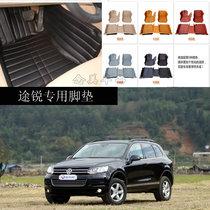 大众途锐脚垫专用2013大众途锐V6V8W12全包围皮革脚垫包邮 价格:188.00