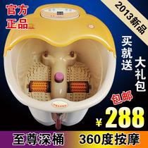 佳瑞康足浴盆洗脚盆泡脚盆按摩加热全自动深桶足浴器特价正品包邮 价格:288.00