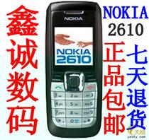 原装正/品Nokia/诺基亚 2610/耐摔直板老人学生备用手机/当天发货 价格:10.00