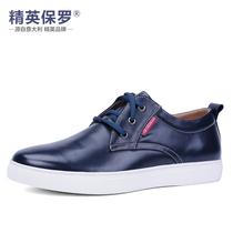 JYBOLO正品男士休闲皮鞋真皮板鞋韩版潮流低帮鞋子男鞋988-1 价格:198.00