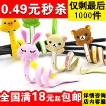 三金冠 可爱时尚卡通长条绕线器理线器 电线整理收纳集线器 价格:0.49