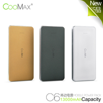 COOMAX 13000毫安 全兼容 大容量 移动电源 充电器 电池 包邮 价格:258.00