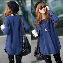 2013新款女装秋装韩版套头中长款针织外套长袖打底宽松毛衣大码 价格:48.00